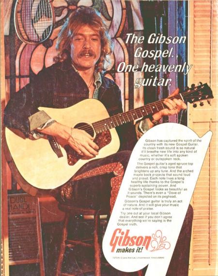 1974 – The Gibson Gospel