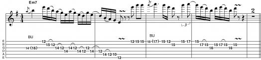 7. Нисходящее движение 16ми нотами