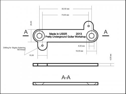 адаптер для крепления Bigsby на место струнодержателя - B-UP