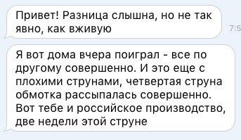 Отзыв на костяные порожки DEmelyanov