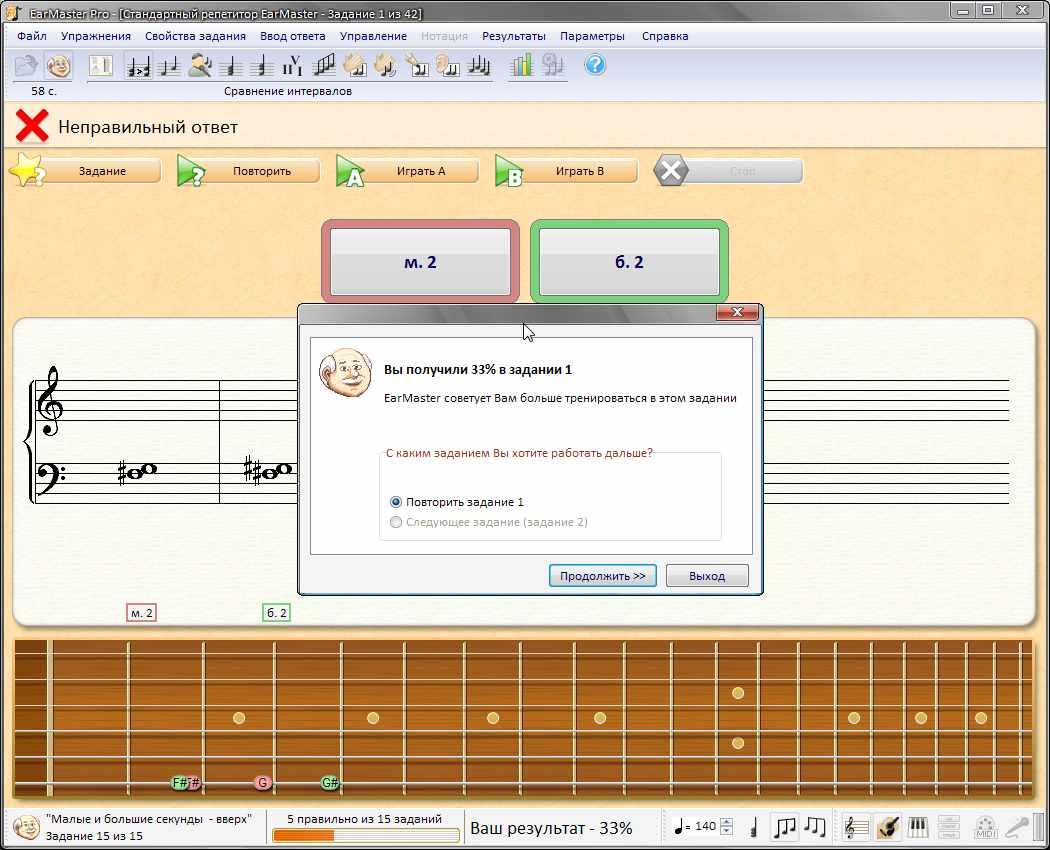 Программа развития музыкального слуха скачать
