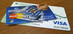 MasterCard Virtual